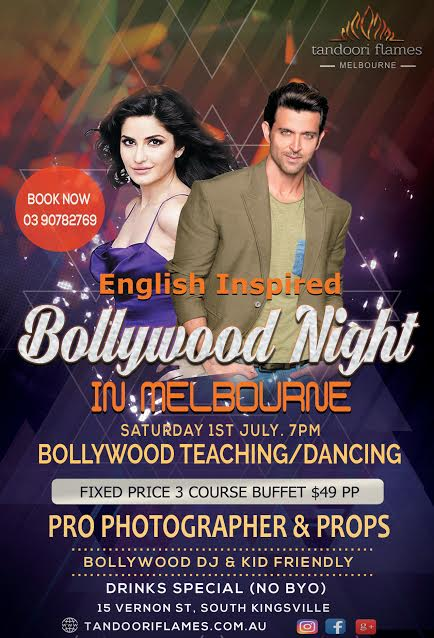 Bollywood Night 2017